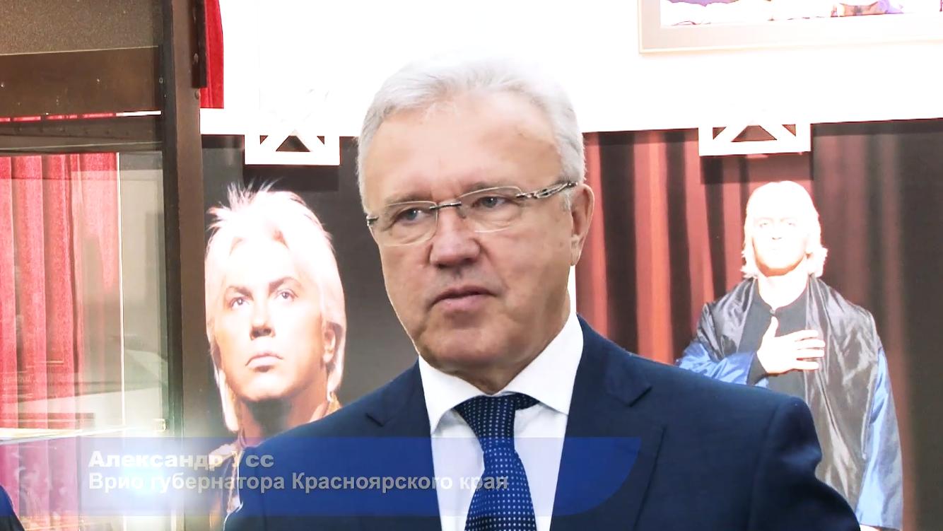 Александр Усс о Дмитрии Хворостовском