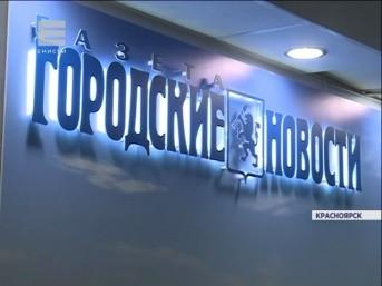 В Красноярске пройдёт благотворительный концерт «Хворостовский и друзья – детям».